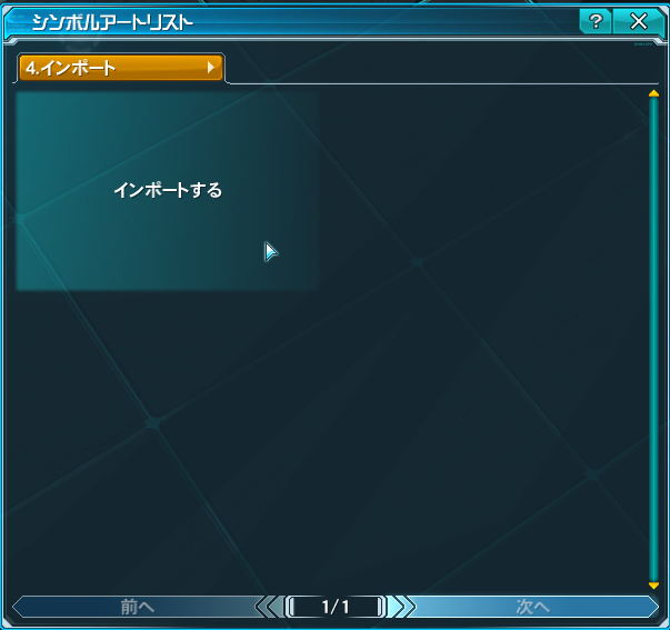 20131120171305c43.png