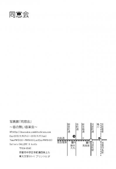 201309252347544f7.jpg