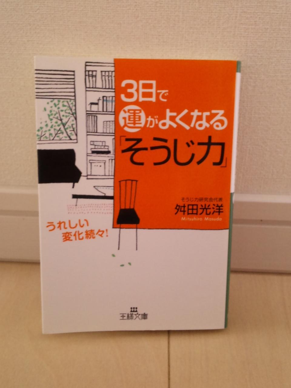 20131005_本01