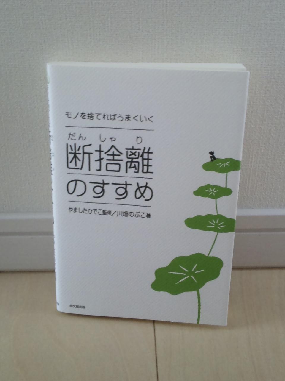 20131005_本03