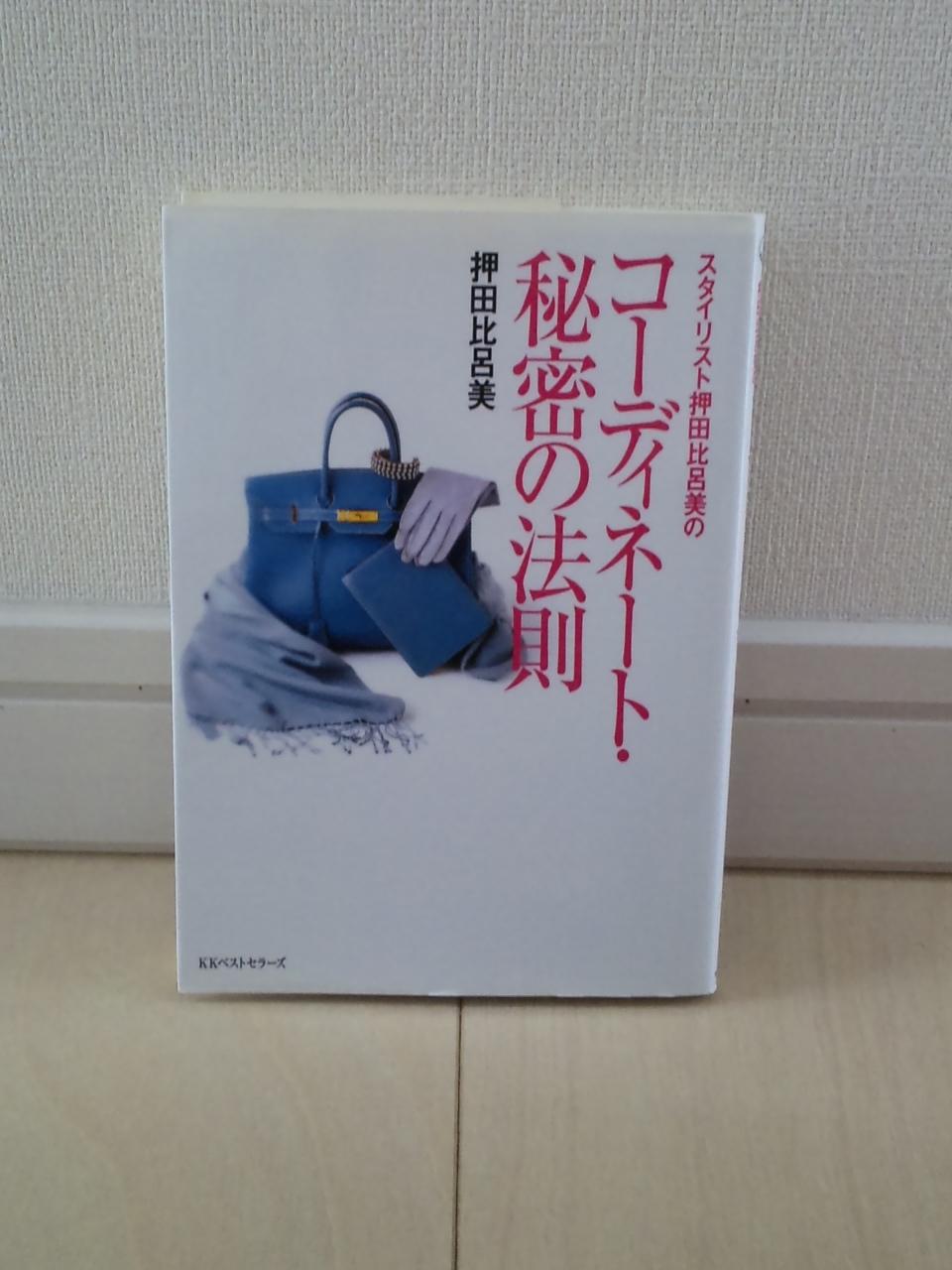 20131006_本01