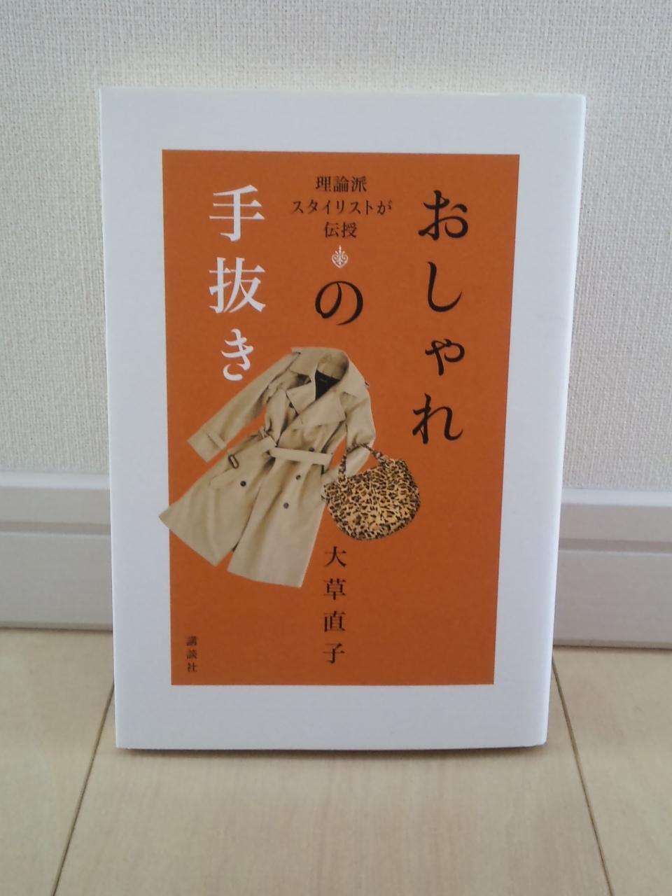 20131006_本02