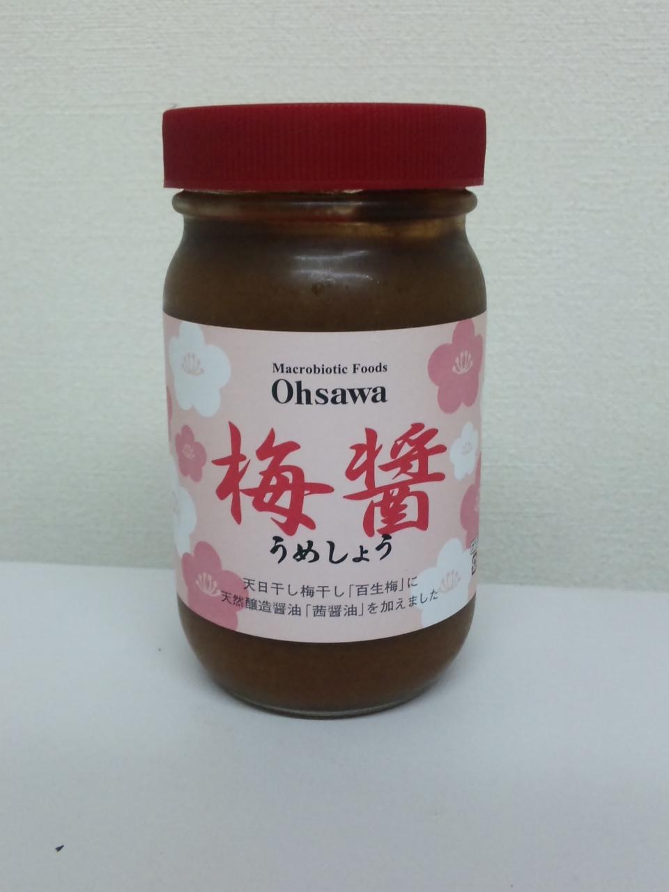 20131024_梅醤番茶03