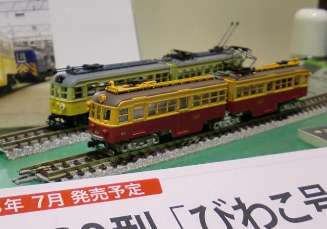 20130518mm001.jpg