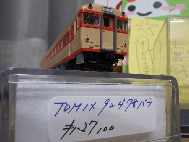 R0020132.jpg