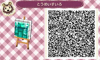 HNI_0003_JPG_20130525030534.jpg