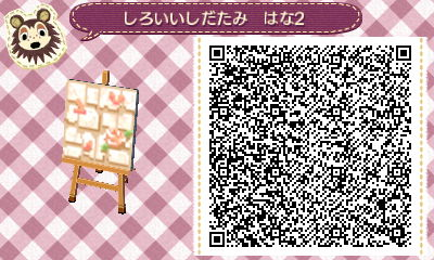 HNI_0010_JPG_20130526215932.jpg