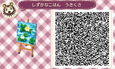 HNI_0017_JPG_20130531220204.jpg