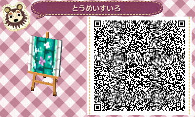 HNI_0019_JPG_20130525033227.jpg