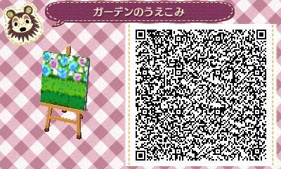 HNI_0023_JPG_20130608073110.jpg