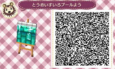 HNI_0026_JPG_20130603231906.jpg