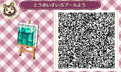 HNI_0027_JPG_20130603231946.jpg