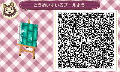 HNI_0028_JPG_20130603232212.jpg