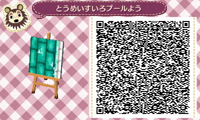 HNI_0029_JPG_20130603232301.jpg