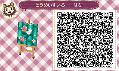 HNI_0031_JPG_20130603232521.jpg