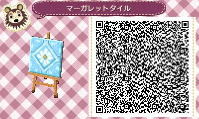 HNI_0044_JPG_20130611233353.jpg