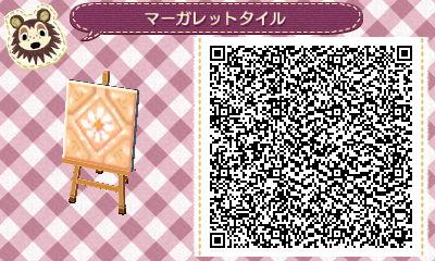 HNI_0046_JPG_20130611210918.jpg