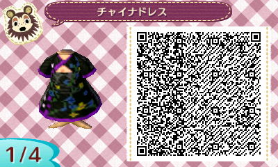 HNI_0059_JPG_20130623014432.jpg