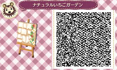 HNI_0062_JPG_20130629234135.jpg