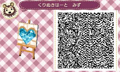 HNI_0064_JPG_20130629234134.jpg