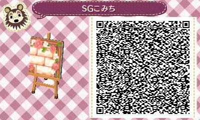 HNI_0071_JPG_20130710223151.jpg