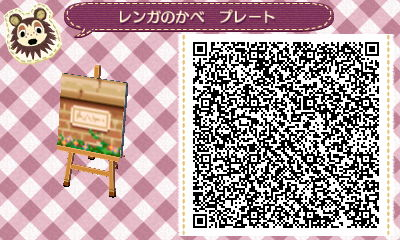 HNI_0084_JPG_20130531213337.jpg