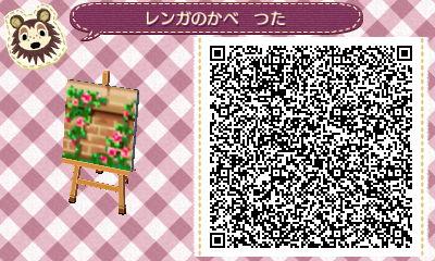 HNI_0085_JPG_20130528222459.jpg