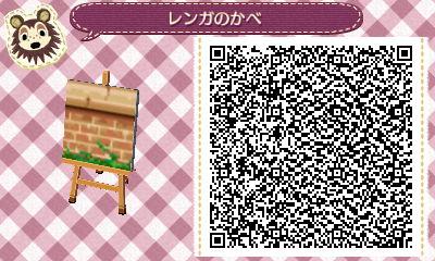 HNI_0086_JPG_20130528222356.jpg