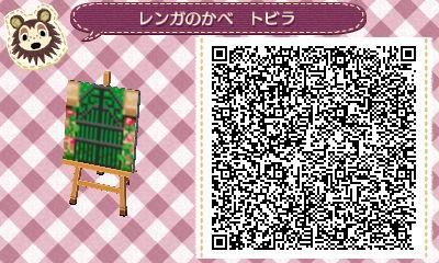 HNI_0087_JPG_20130531213429.jpg
