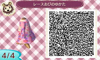 HNI_0087_JPG_20130701202153.jpg