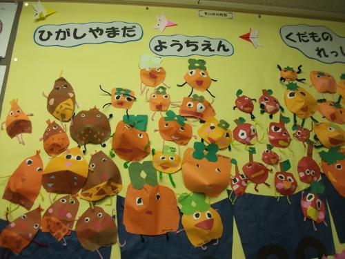 東山田公民館5
