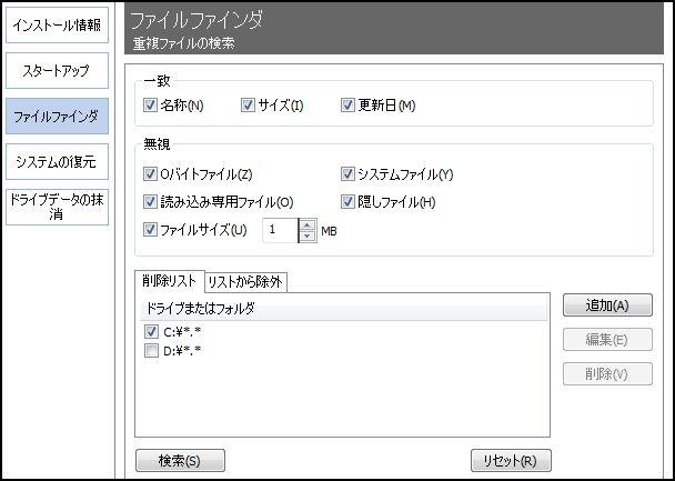 201307242103366e6.jpg