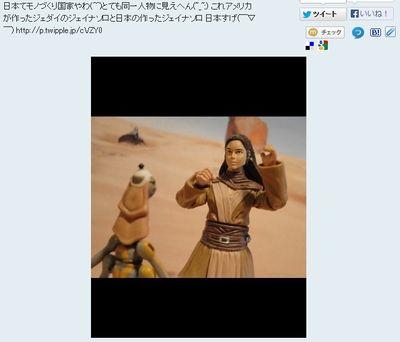 Baidu 1IME_2013-10-22_0-48-40