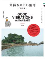 newbooks_978-4-86152-391-5_H11.jpg