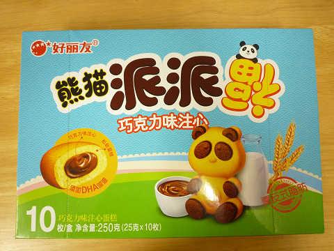 中国土産 熊猫 巧克力 パンダ チョコレート