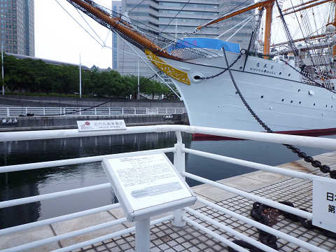 旧横浜船渠第1号ドック(説明)と日本丸