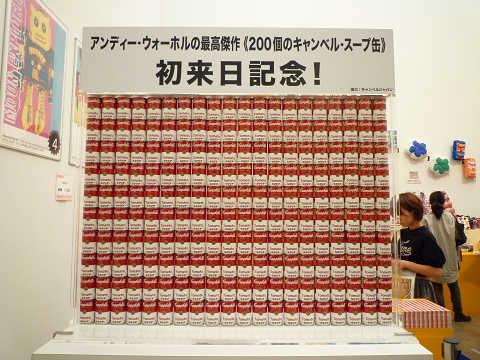 アメリカン・ポップ・アート展 キャンベルスープ缶