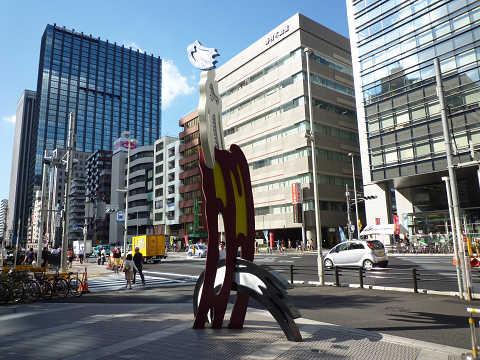TOKYO BRUSHSTROKE Ⅱ 新宿アイランドタワー