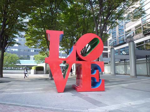 ロバートインディアナ LOVE 新宿アイランドタワー