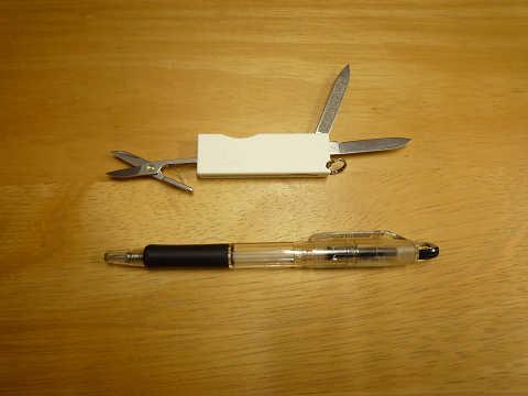 ビクトリノックス トモ(VICTORINOX TOMO)刃伸ばす