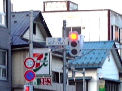 20130801_02.jpg