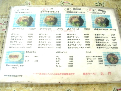 20131014_01.jpg