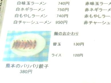 20131014_04.jpg