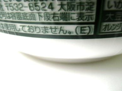 20131117_03.jpg