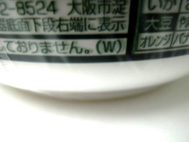 20131117_04.jpg