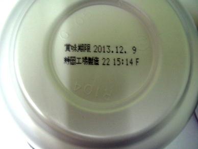 20131117_06.jpg