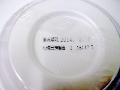 20131123_06.jpg
