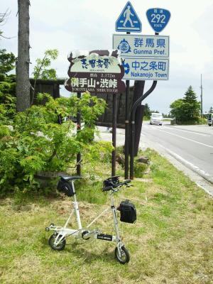 極小径車@渋峠