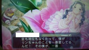 DSC_0148_20130518162608.jpg