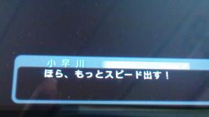 DSC_0155_20130518163446.jpg